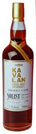 Whisky Kavalan Solist Sherry 58,6% 0,7l